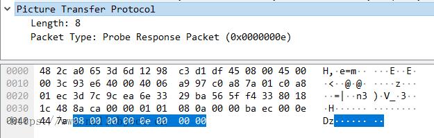 PTP-IP ProbeResponsePacket数据包示例