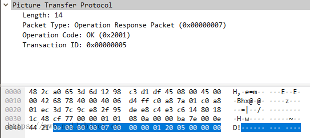 PTP-IP OperationRep数据包示例
