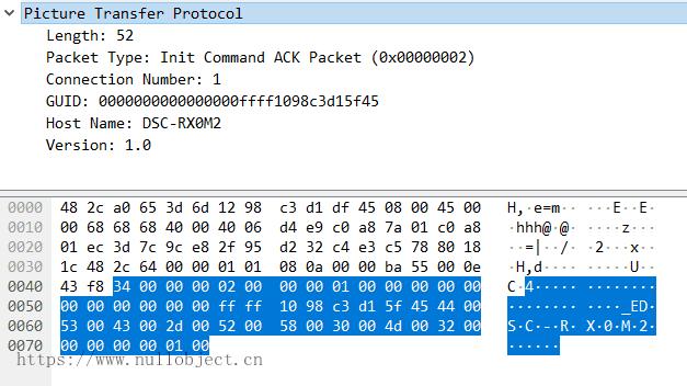 PTP-IP CmdAck数据包示例